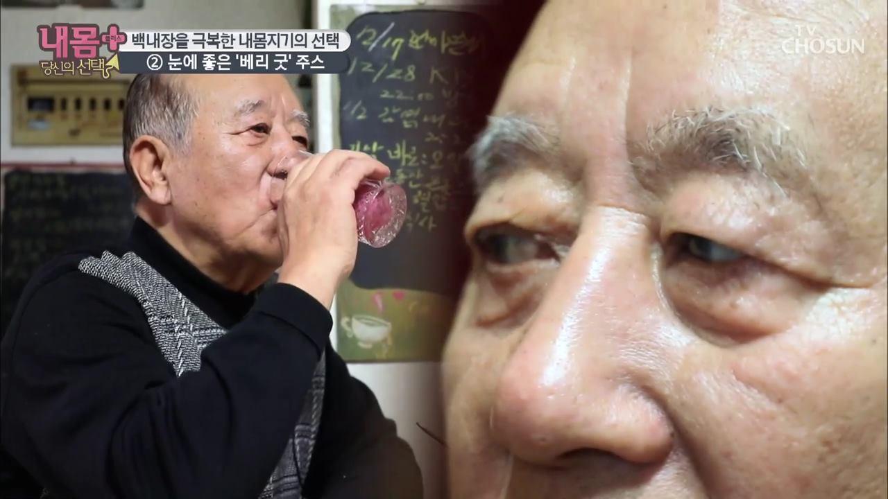 내 몸 플러스 130회