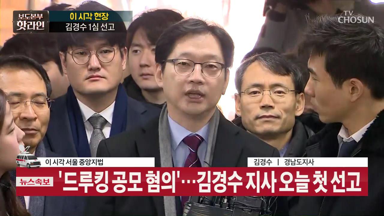 보도본부 핫라인 458회