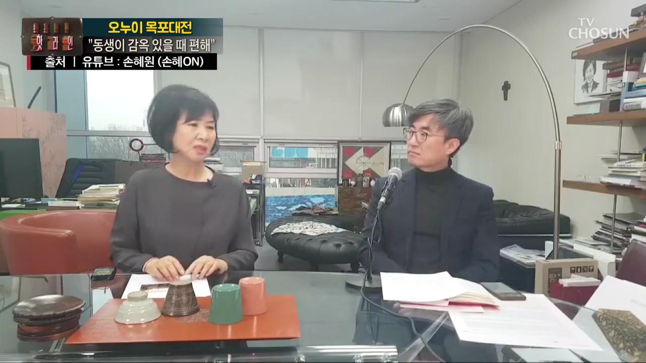 보도본부 핫라인 459회