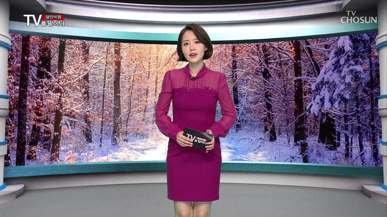 열린비평 TV를 말하다 438회