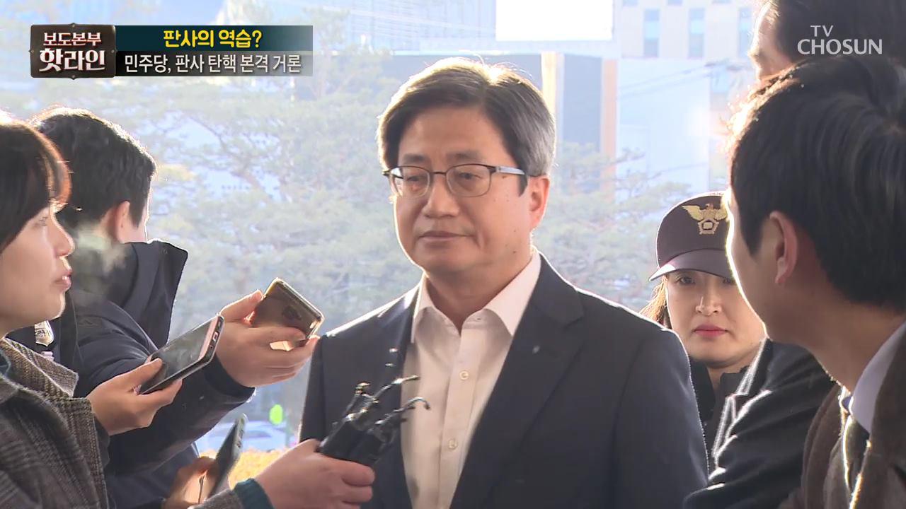 보도본부 핫라인 460회