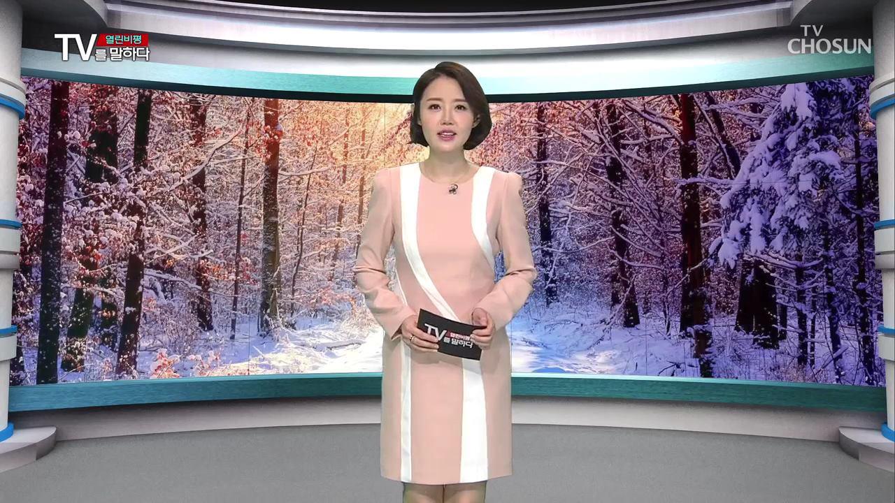 열린비평 TV를 말하다 440회