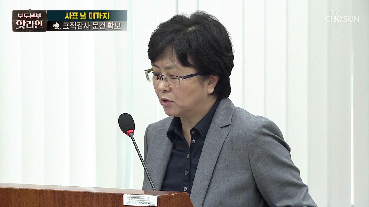 보도본부 핫라인 468회