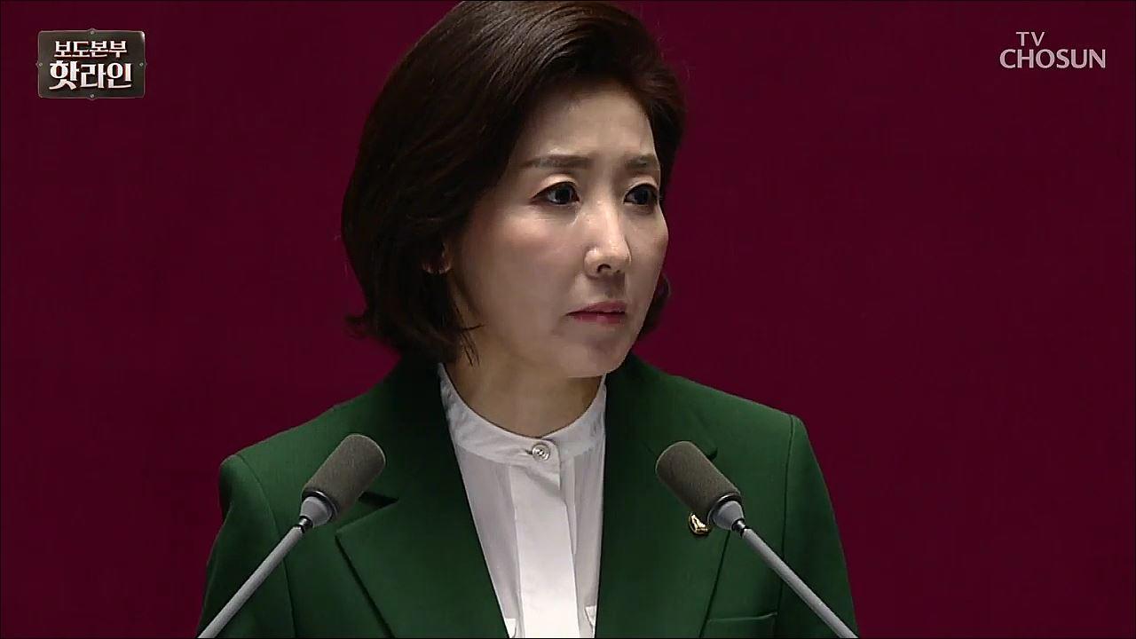 보도본부 핫라인 484회