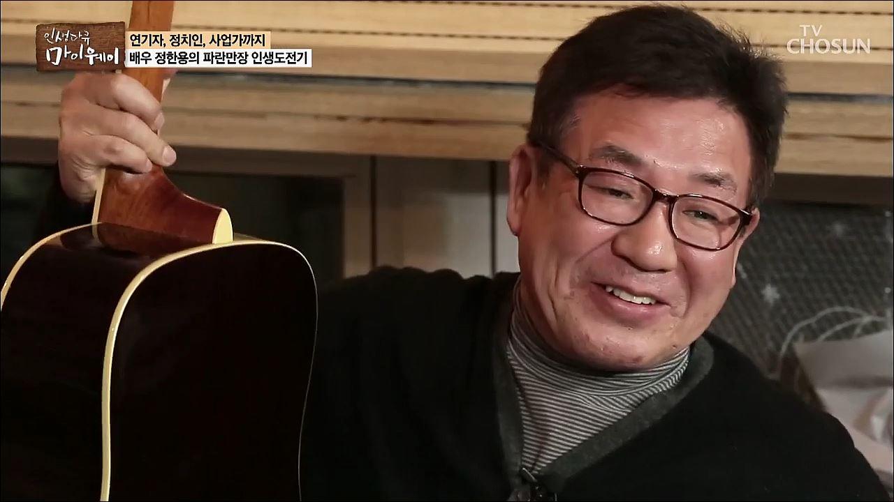 인생다큐 마이웨이 139회