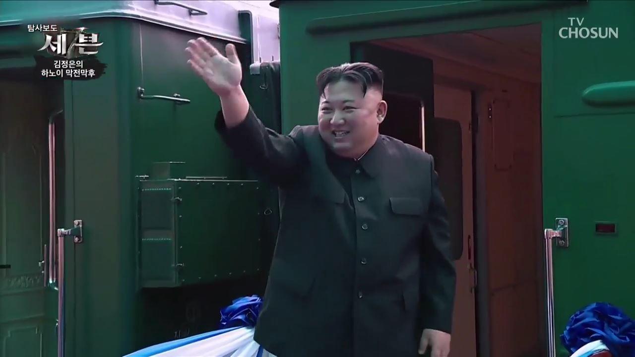 탐사보도 세븐 62회