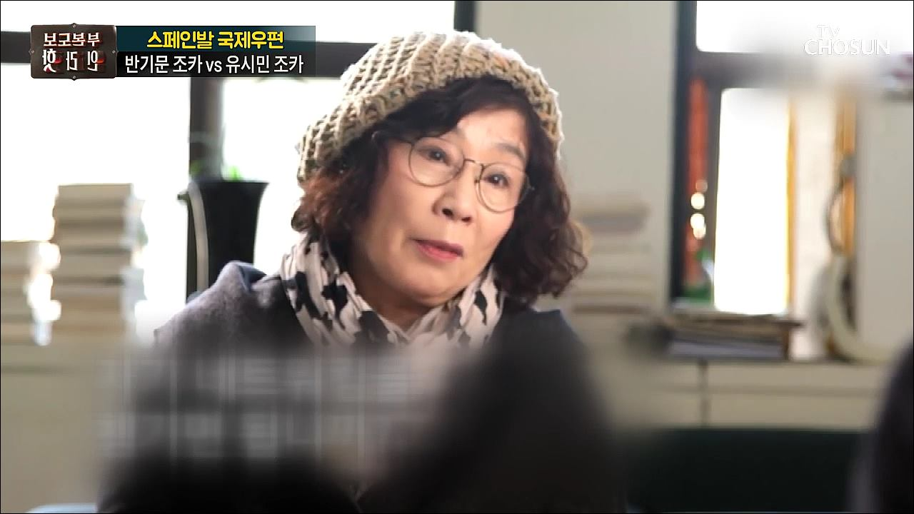 보도본부 핫라인 492회