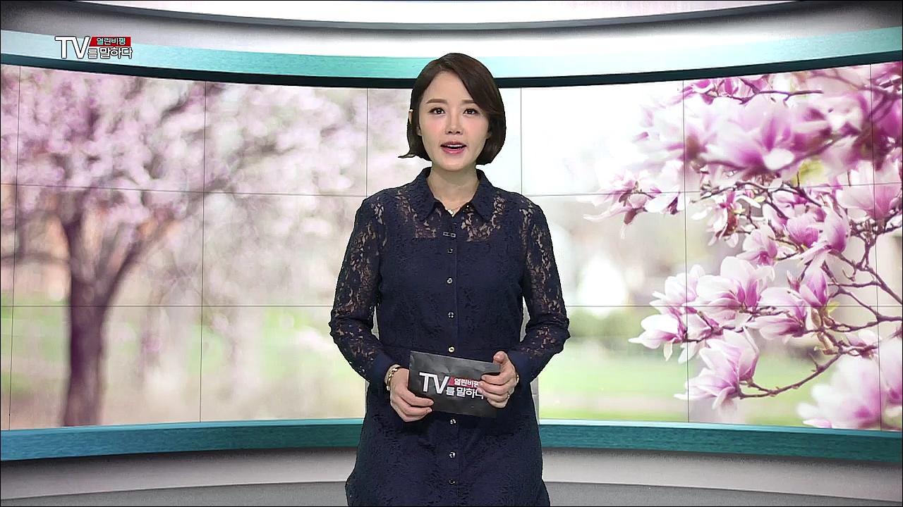 열린비평 TV를 말하다 453회