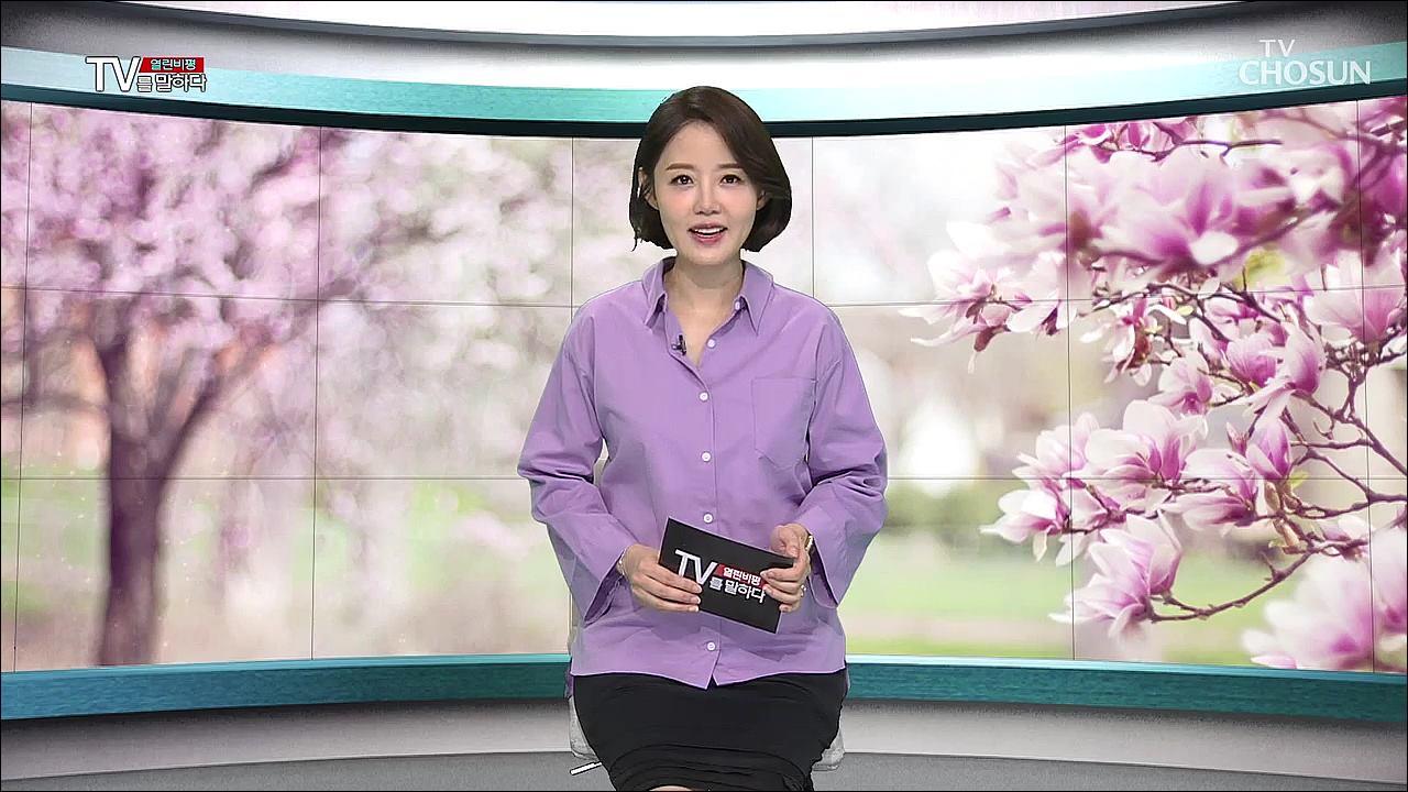 열린비평 TV를 말하다 455회