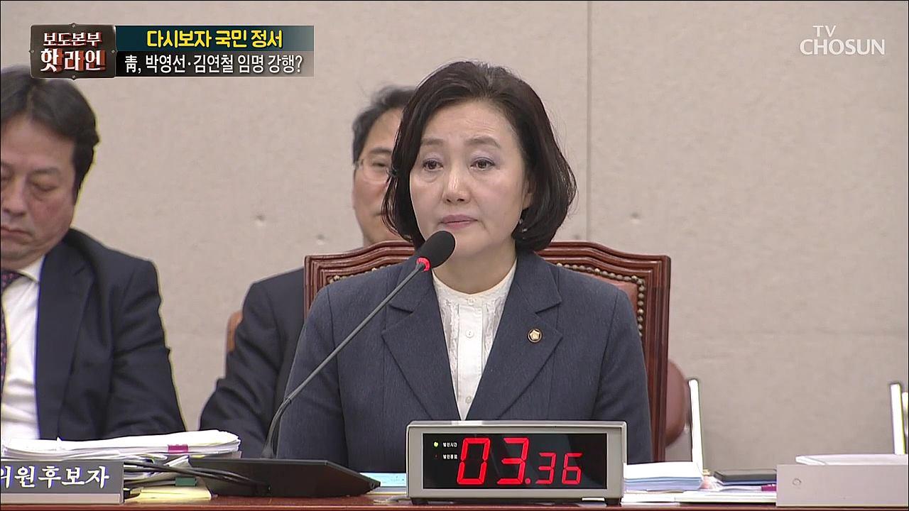 보도본부 핫라인 499회