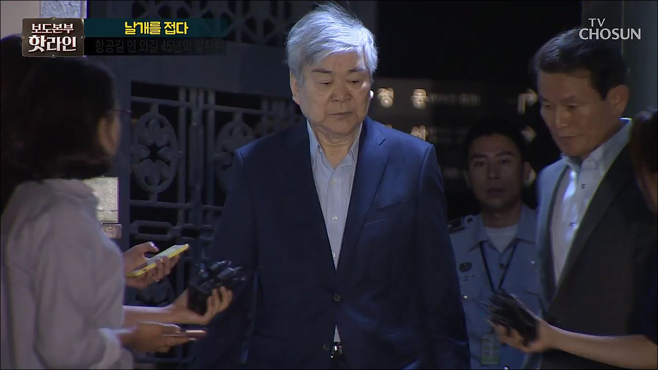 보도본부 핫라인 503회