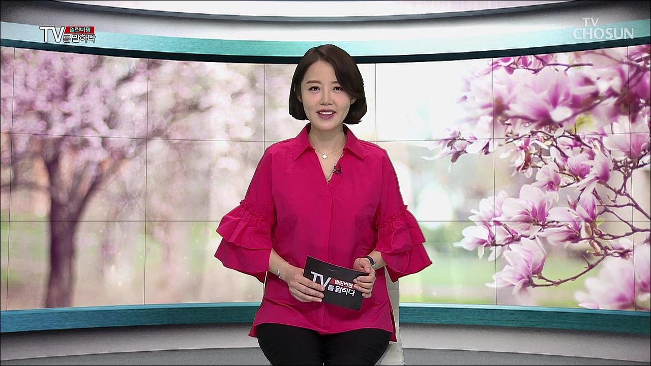 열린비평 TV를 말하다 459회