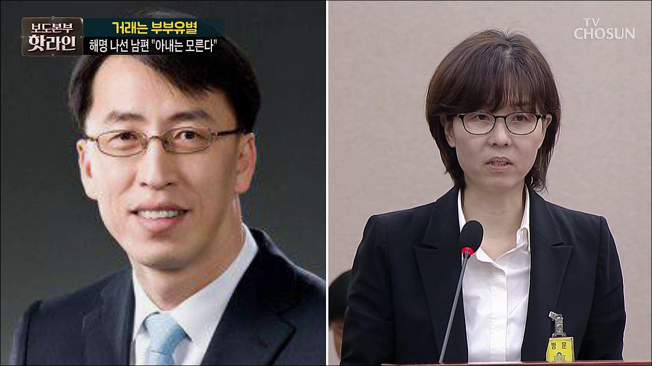 보도본부 핫라인 507회