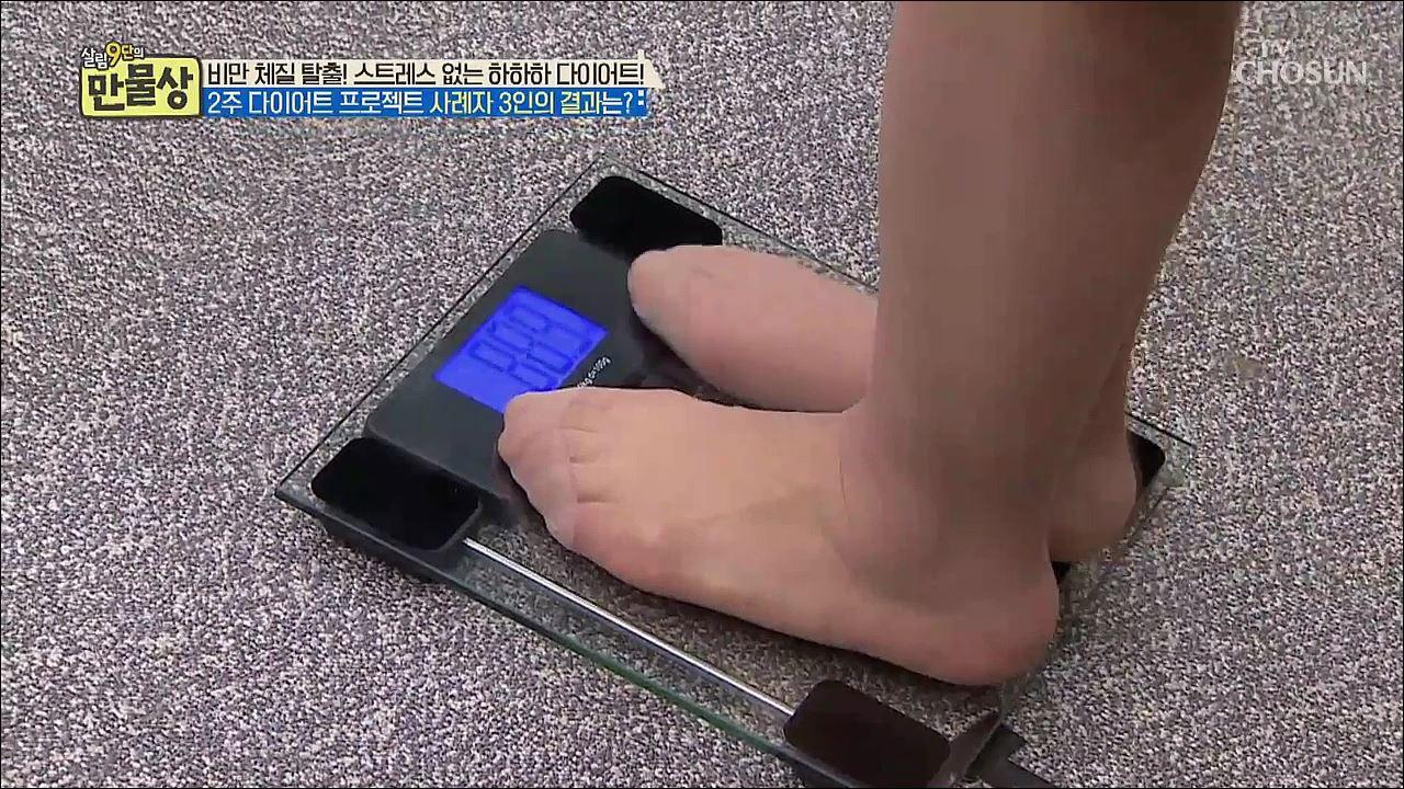 살림9단의 만물상 289회