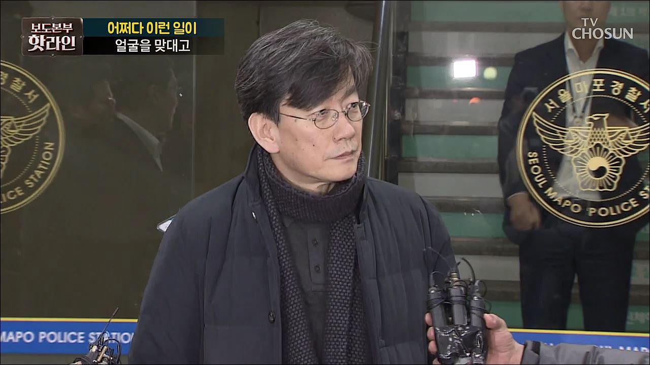 보도본부 핫라인 508회