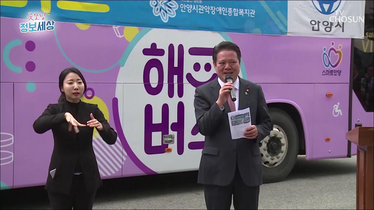 굿모닝 정보세상 12회