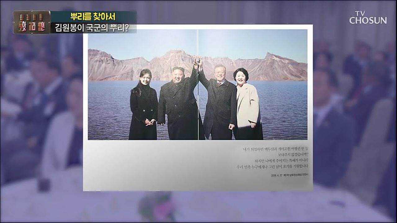 보도본부 핫라인 545회