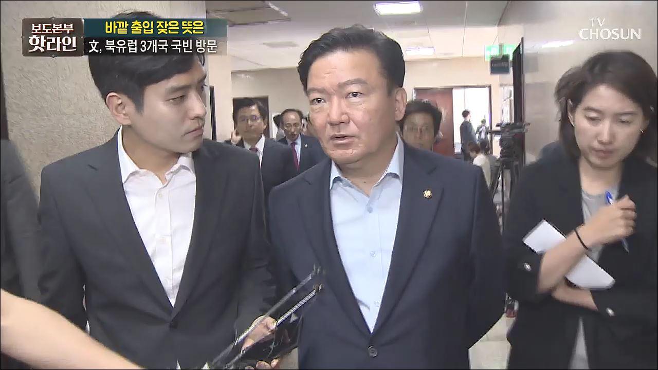 보도본부 핫라인 546회