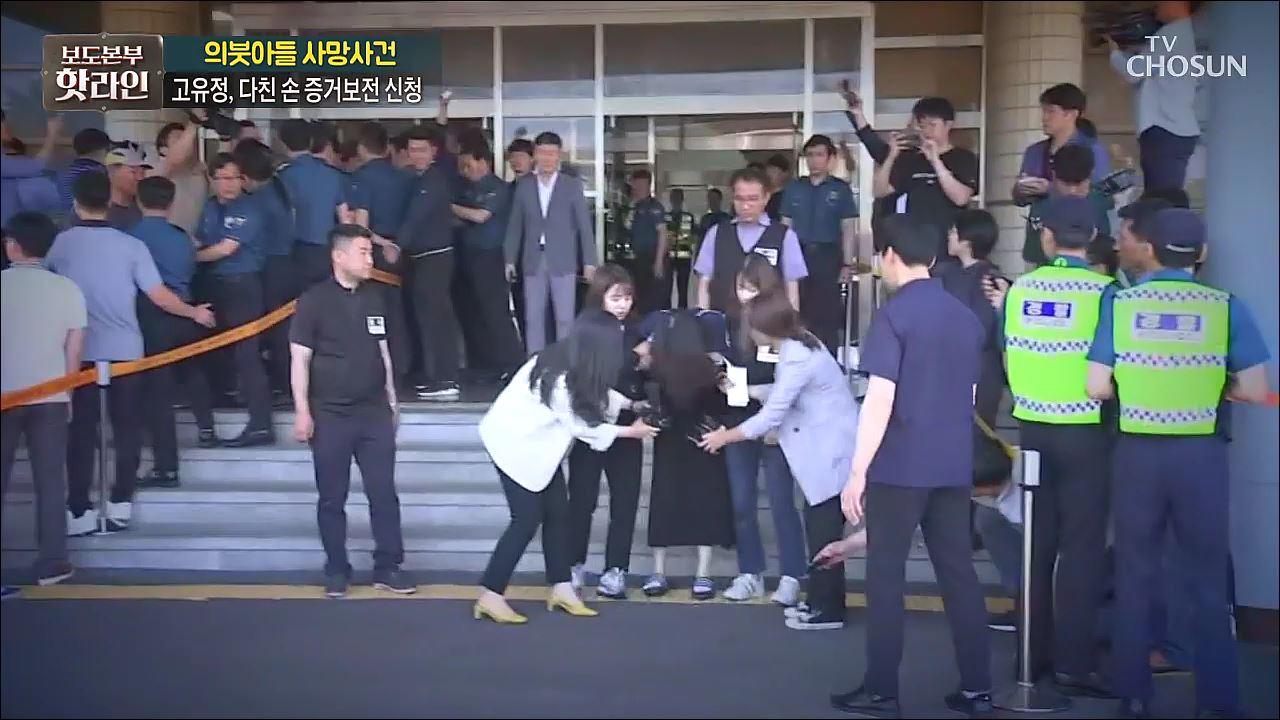 보도본부 핫라인 550회