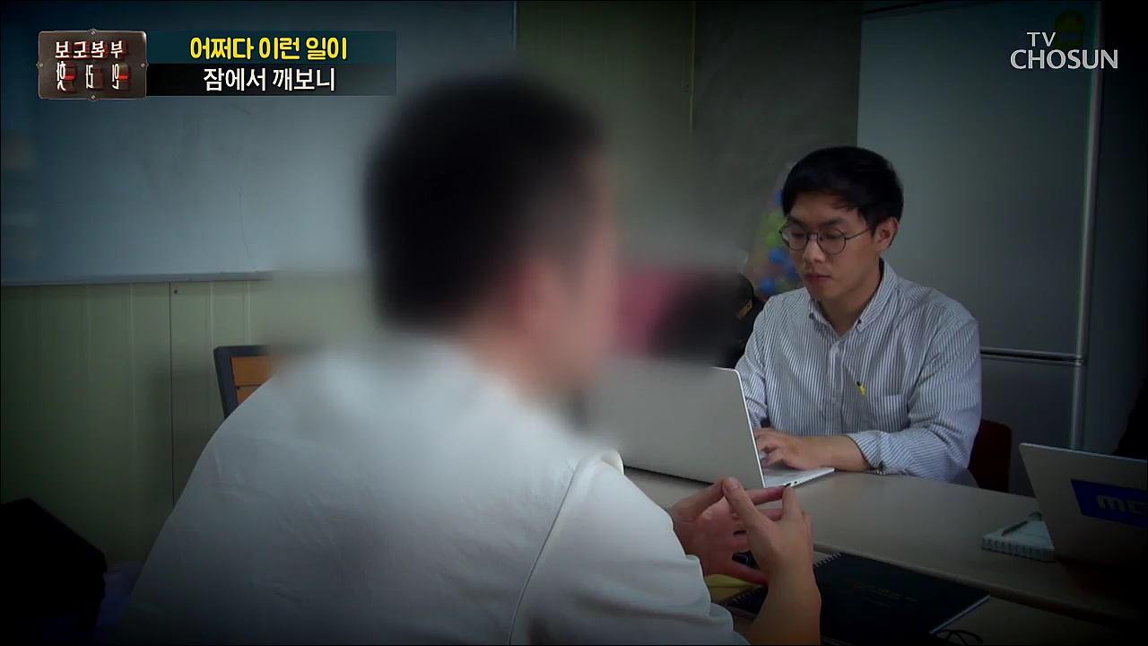 보도본부 핫라인 554회