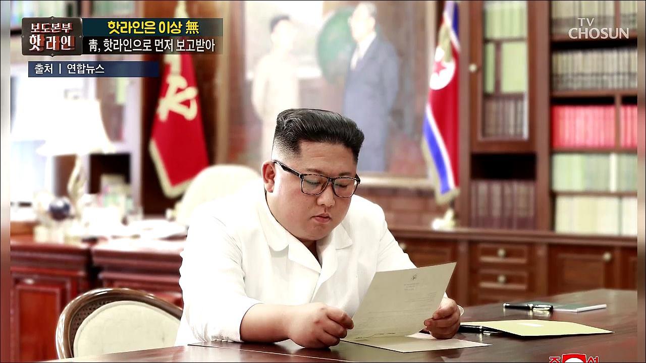 보도본부 핫라인 556회