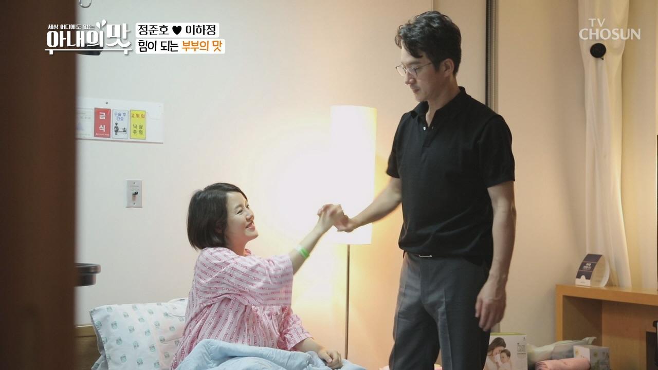 아내의 맛 53회