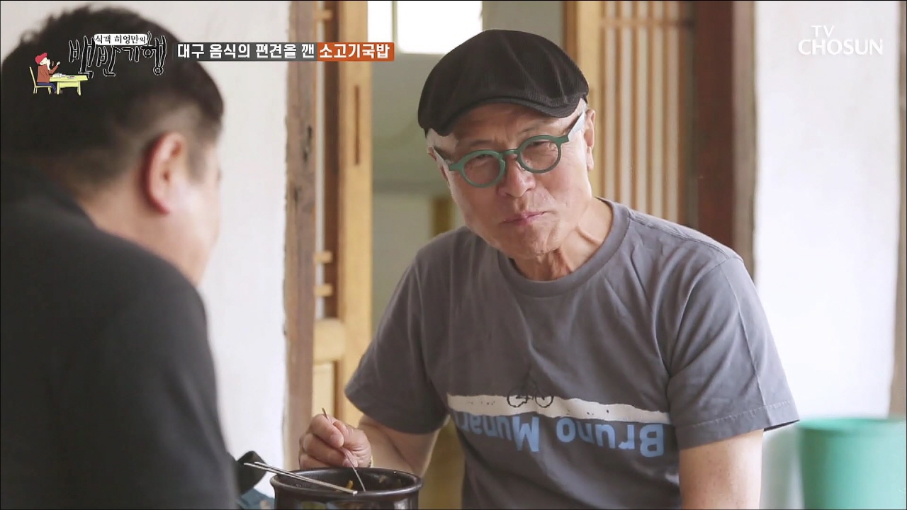 식객 허영만의 백반기행 6회