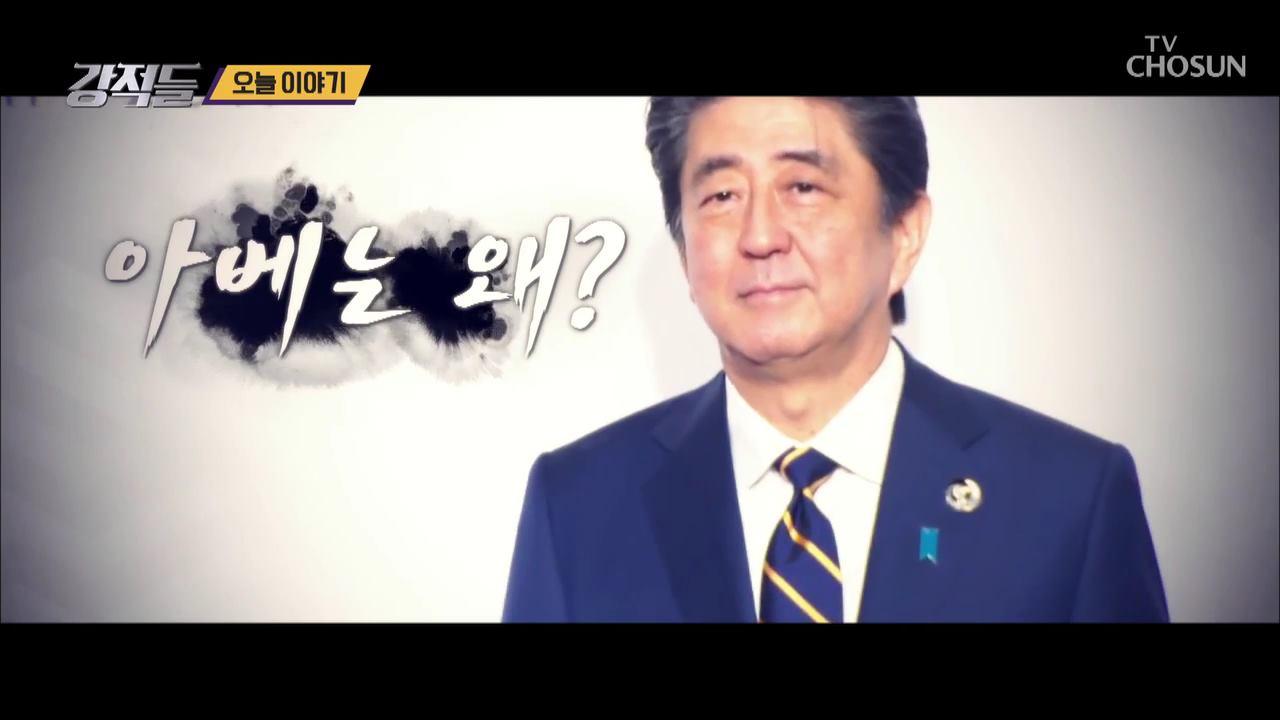 강적들 289회