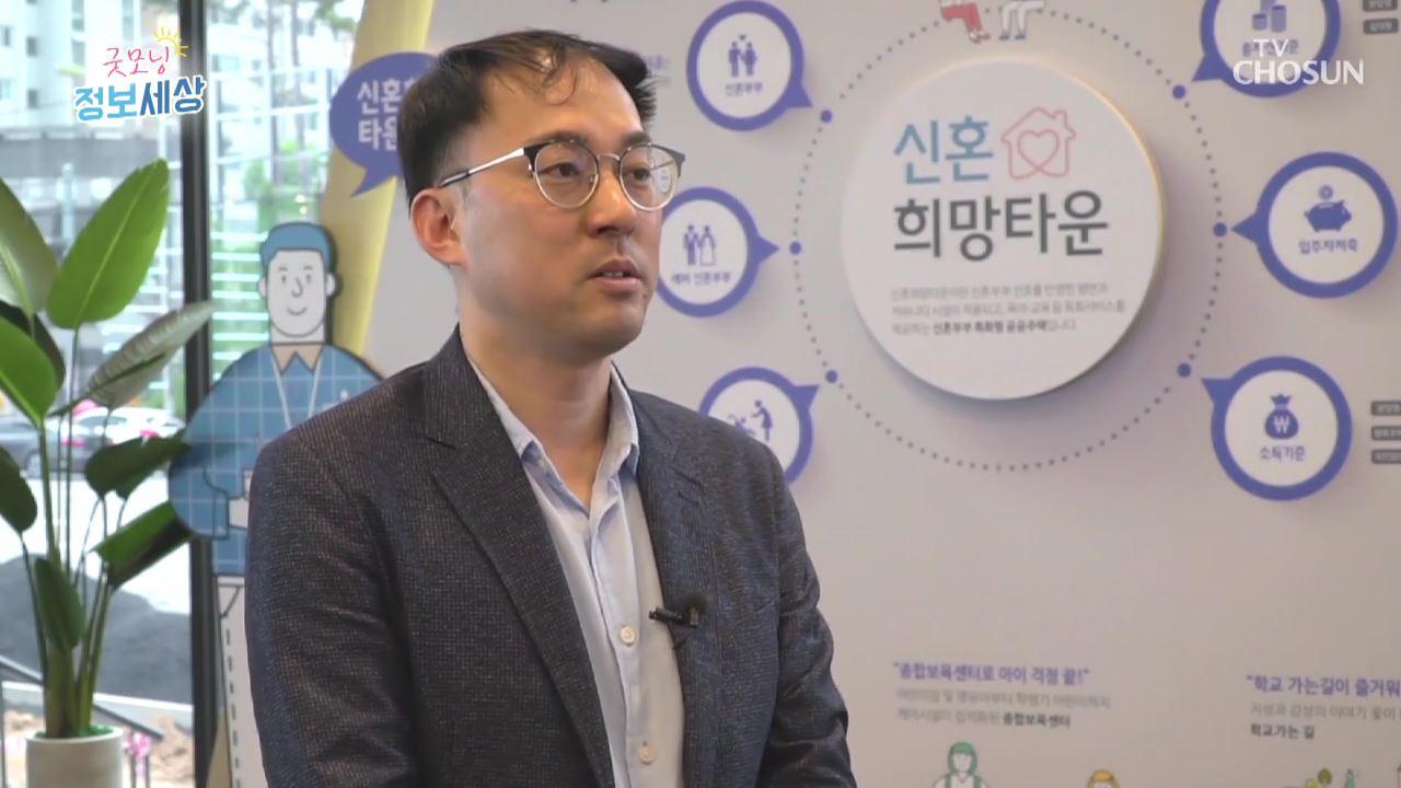 굿모닝 정보세상 36회
