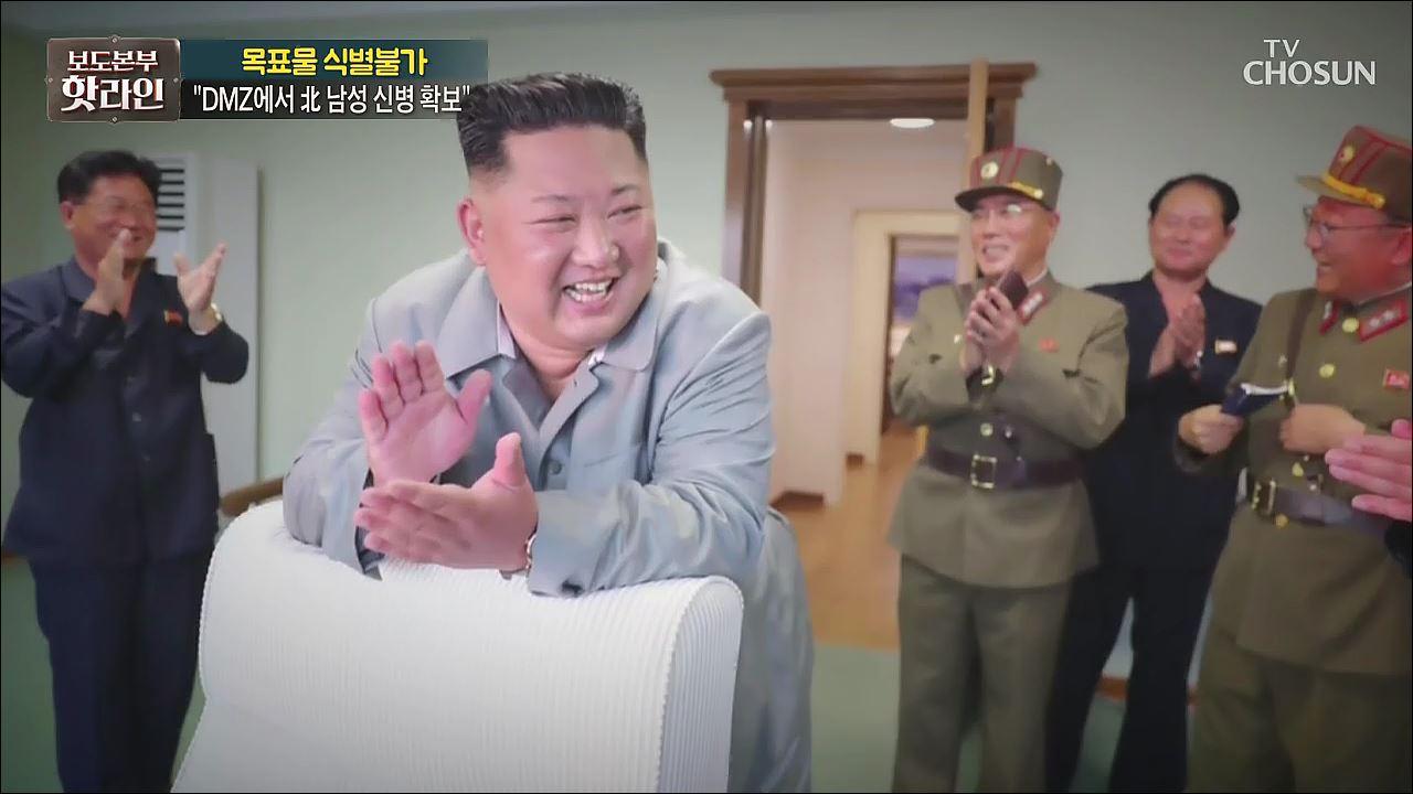 보도본부 핫라인 584회