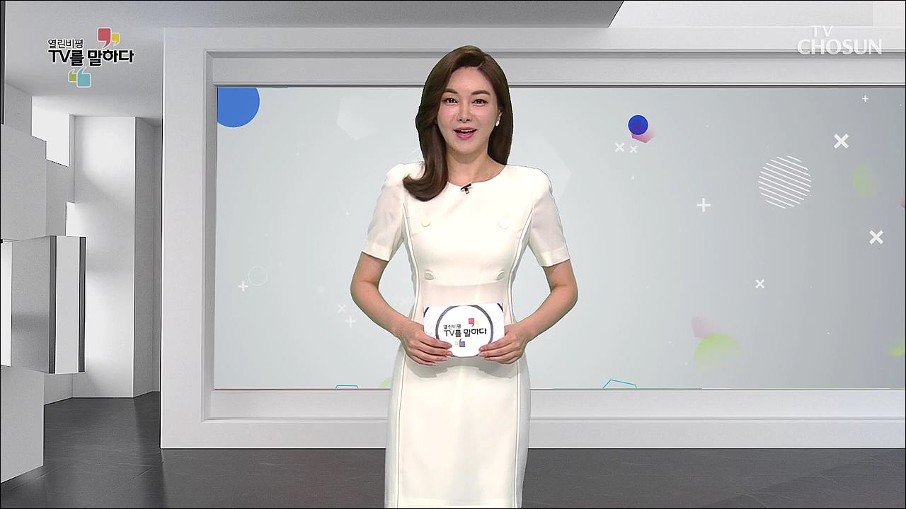 열린비평 TV를 말하다 491회