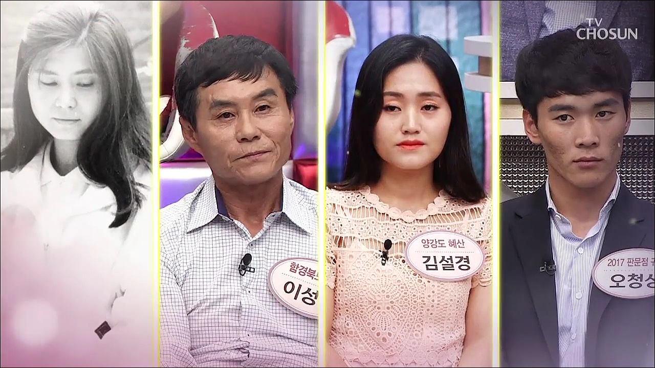 모란봉 클럽 199회