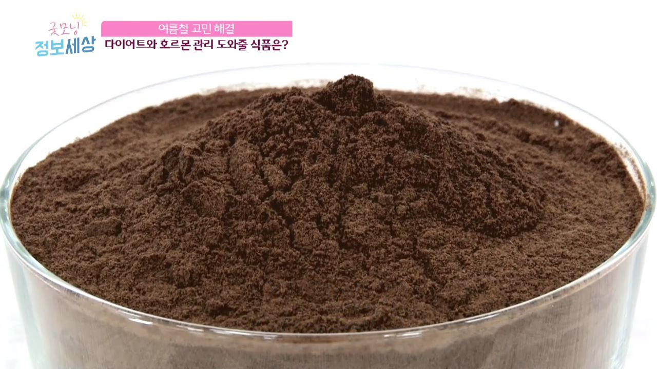 굿모닝 정보세상 51회