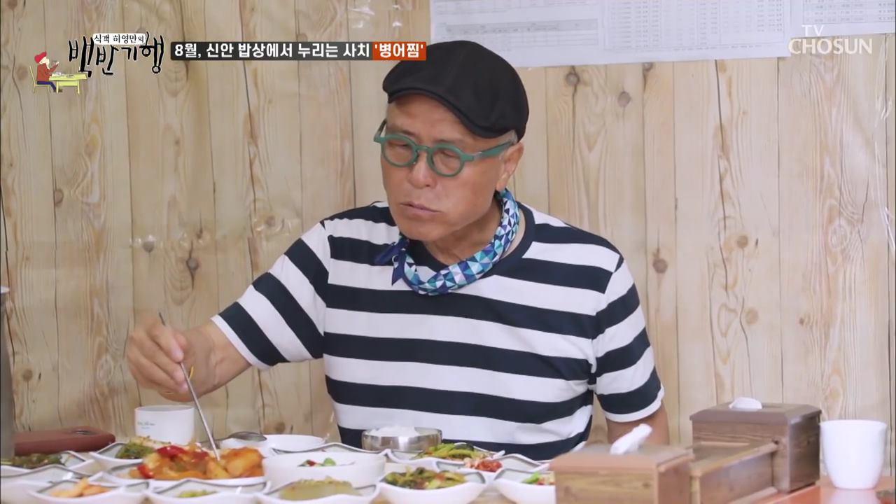 식객 허영만의 백반기행 11회