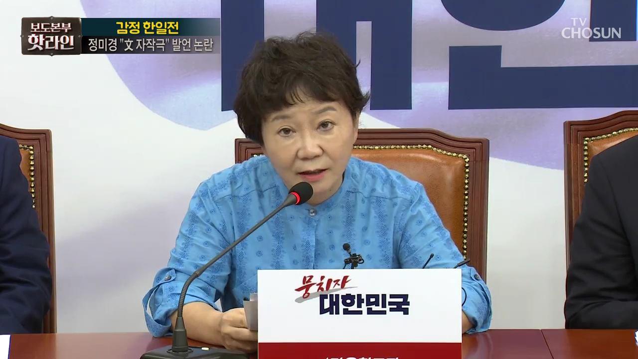보도본부 핫라인 593회