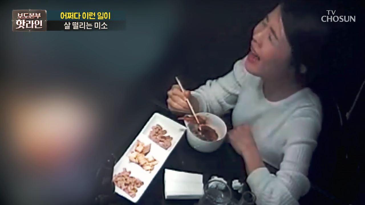 보도본부 핫라인 594회