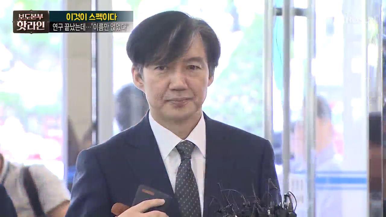 보도본부 핫라인 598회