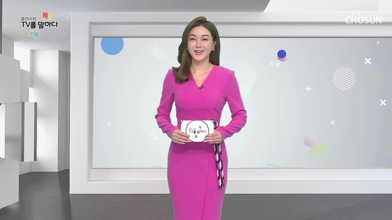 열린비평 TV를 말하다 497회