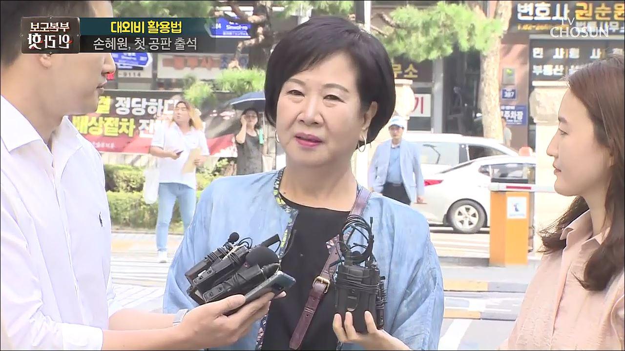 보도본부 핫라인 600회