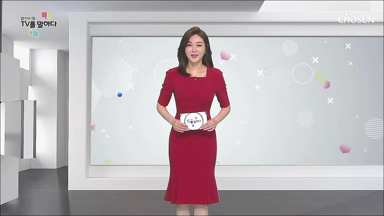 열린비평 TV를 말하다 498회