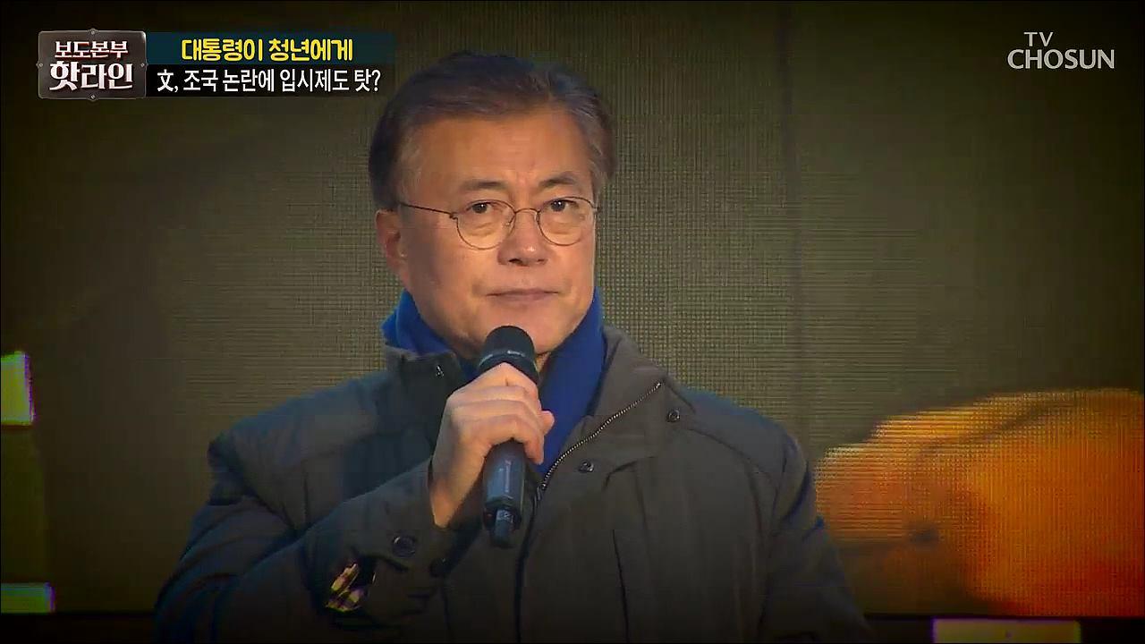 보도본부 핫라인 605회
