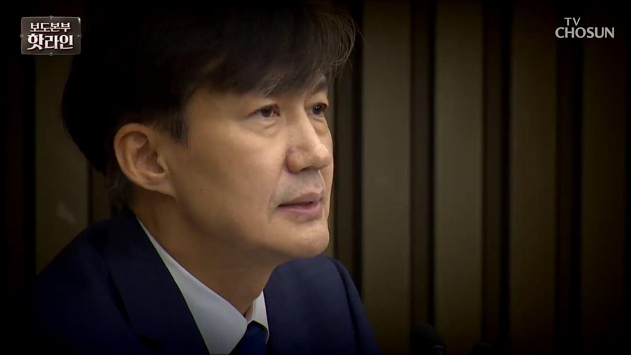 보도본부 핫라인 606회