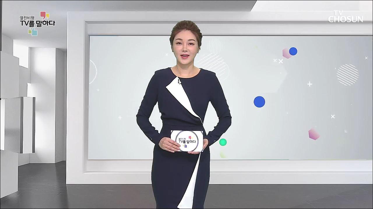 열린비평 TV를 말하다 500회