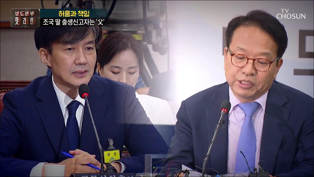 보도본부 핫라인 611회