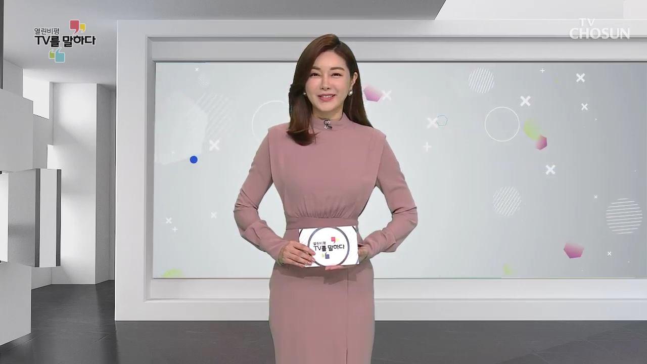 열린비평 TV를 말하다 507회