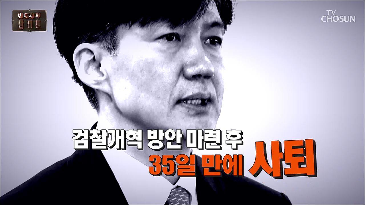 보도본부 핫라인 632회