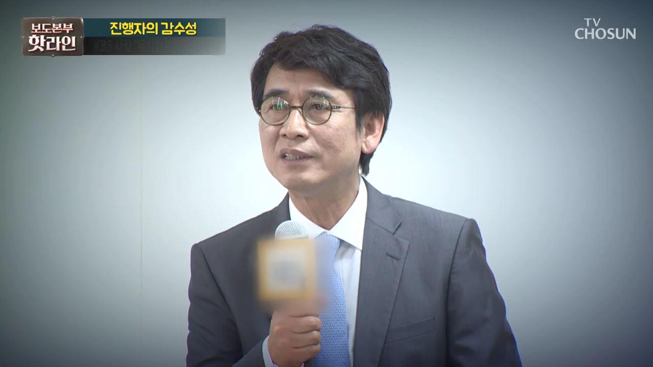 보도본부 핫라인 635회