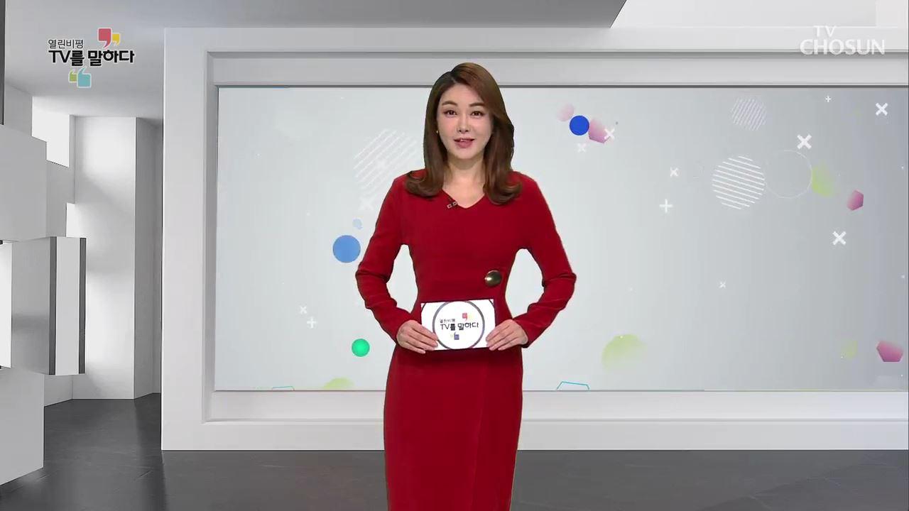 열린비평 TV를 말하다 516회