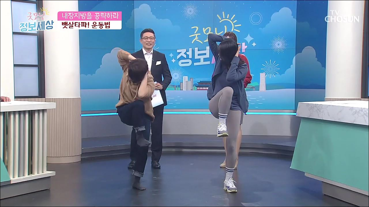 굿모닝 정보세상 100회