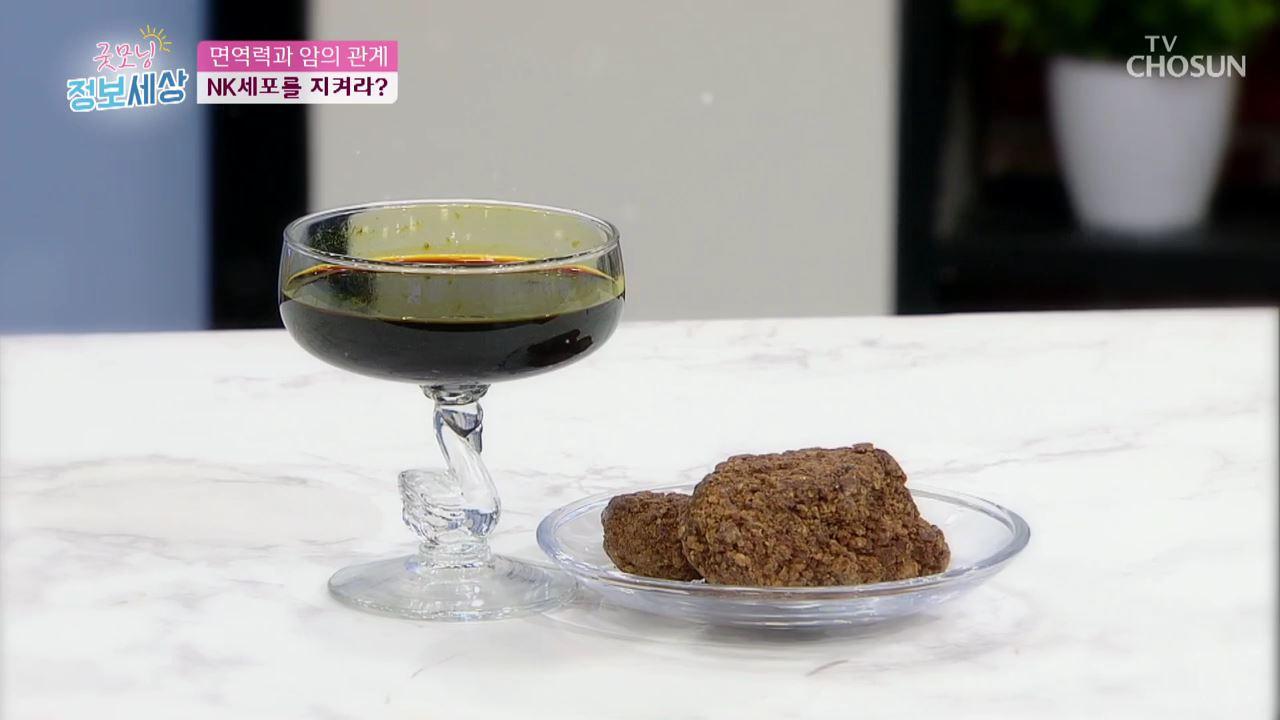 굿모닝 정보세상 102회